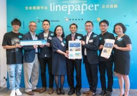 linepaperr (2)