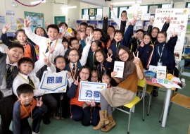 20170221 SHKP Reading Club_Image 1
