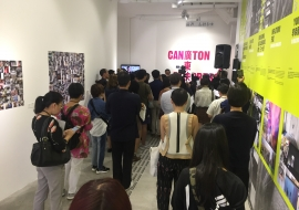 M+ Canton Express (2)