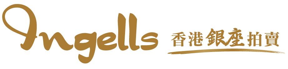 香港銀座拍賣_Logo_-01
