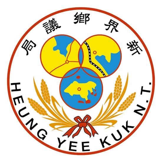 20110411 Heung Yee Kuk logo