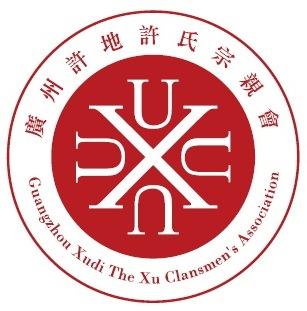 20111213 Xu Logo