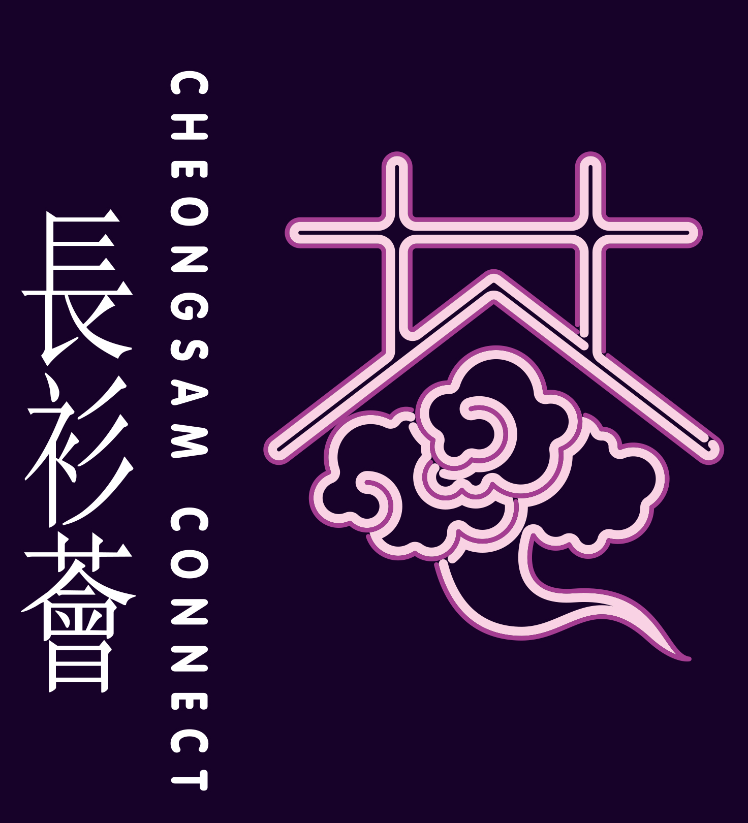 Cheongsam connect_logo_1502_R5