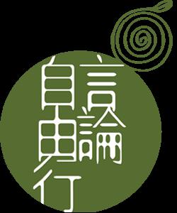 logo_dg-250x300